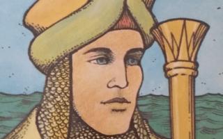 Роль карты Короля Кубков в гаданиях на любовь, отношения, здоровье и работу