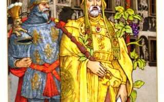 Значение карты Короля Жезлов в гаданиях на любовные отношения, здоровье, работу и финансы